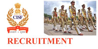CISF Recruitment–378 Constable (Tradesmen) Vacancy/সিআইএসএফ নিয়োগ -378 কনস্টেবল (Tradesmen) চাকরি/techxpertbangla.com