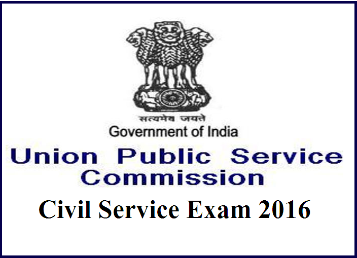 Civil Services Preliminary Exam Results  held on 7th August 2016 - UPSC Exam Results- Declared