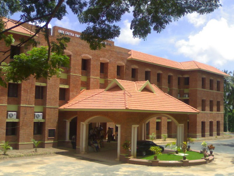 Sree Chitra Thirunal College of Engineering (SCTCE)