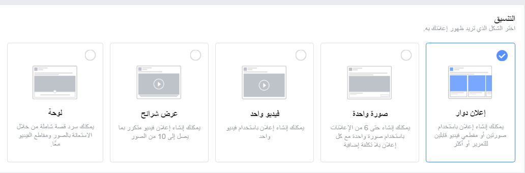بيع دورات تعليمية على الفيس بوك 3