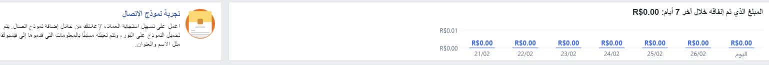 بيع دورات تعليمية على الفيس بوك 4