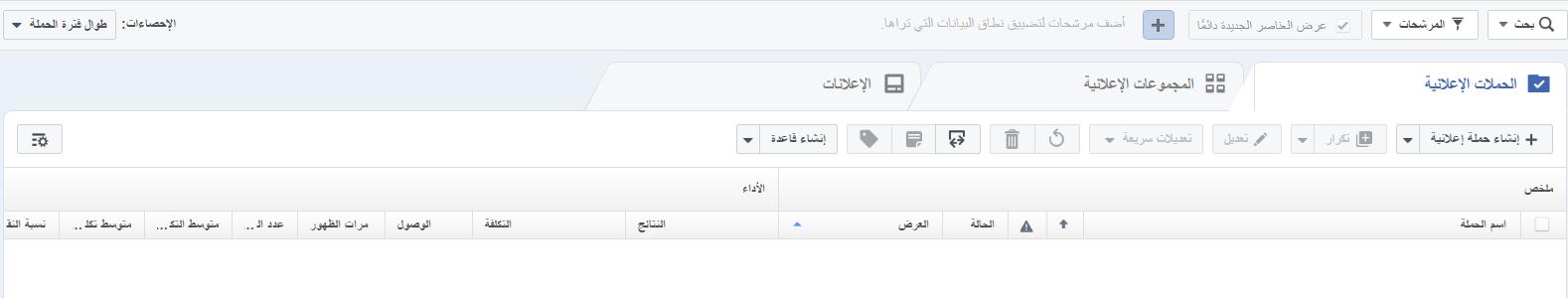 بيع دورات تعليمية على الفيس بوك 5