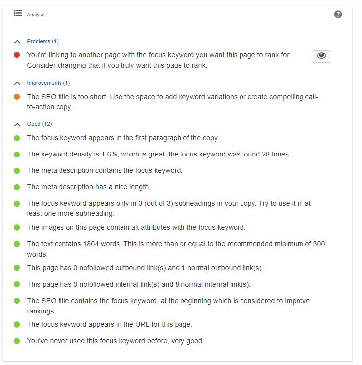 شكل يوضح مثالاً للتعديلات التي يقترجها جوجل على التدوينة