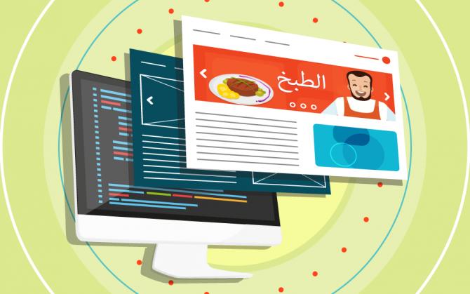 af4561050 إنشاء موقع الكتروني : يدرك الكثير من الناس مدى أهمية وضع علامتهم التجارية  ضمن السيناريو الرقمي، في المحصلة، تعد الإنترنت إحدى الأدوات الأولية التي  يستخدمها ...