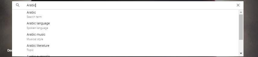 شكل يوضح كيفية البحث في جوجل تريندز