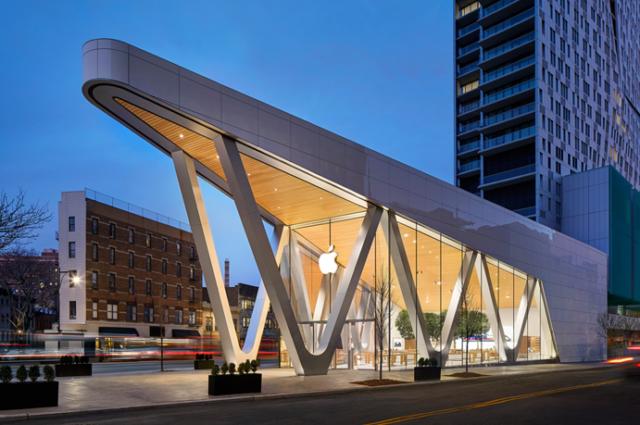 Apple Brooklyn Academy of Music