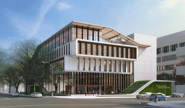 Kaiser School of Medicine