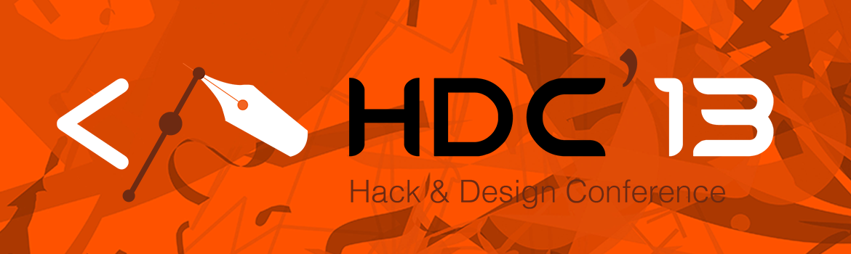 Por que você deve ir ao HDC'2013