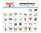 #GiftGuides: ShareASale's 2015 Gift Guide Calendar - ShareASale Blog