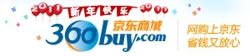 360buy.com-logo