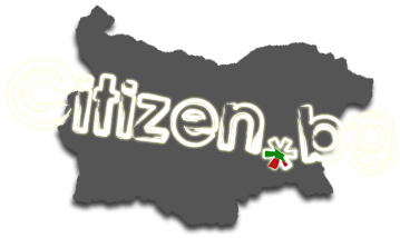 Citizen Bulgaria