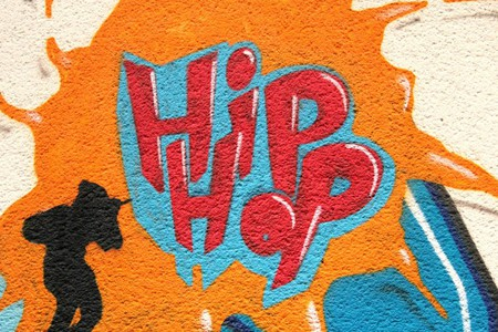 Hip Hop Foundation | Ages 5-9