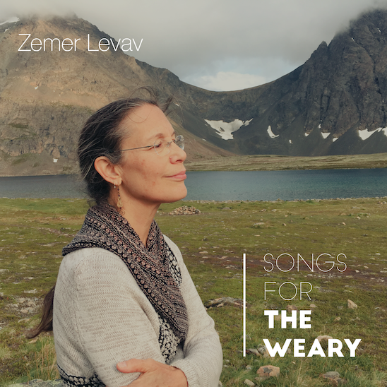 Songs for the Weary Digital Download