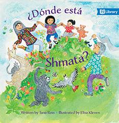 ¿Dónde está Shmata?