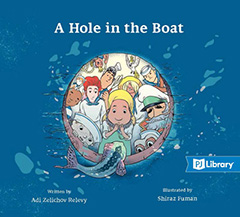 A Hole in the Boat