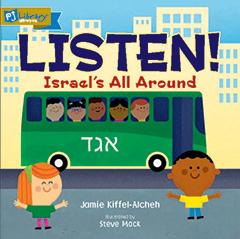 Listen! Israel's All Around