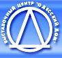 Выставочный Центр Одесский Дом - Логотип