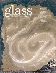 157 Web Cover