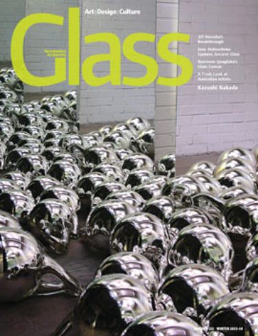 https://s3.amazonaws.com/urban-glass/_375xAUTO_crop_center-center/133Cover-Web.jpg