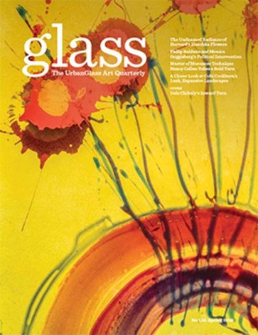 https://s3.amazonaws.com/urban-glass/_375xAUTO_crop_center-center/154Cover-Web.jpg