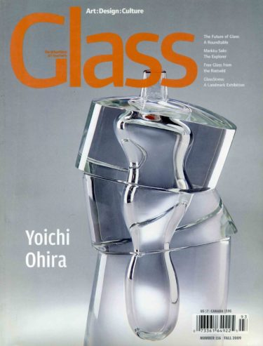 https://s3.amazonaws.com/urban-glass/_375xAUTO_crop_center-center/COVER116.jpg