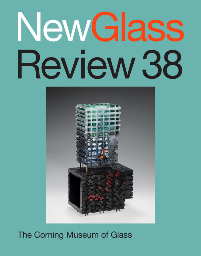 Ngr 38 Front Cover