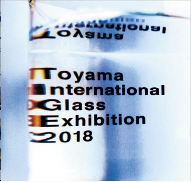 Toyama Exhibition