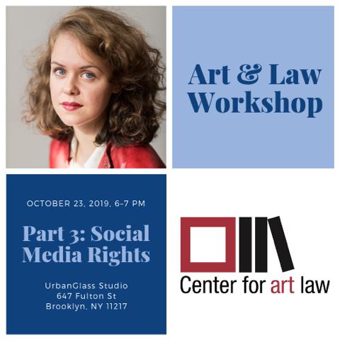 Art Law Workshops – Urban Glass