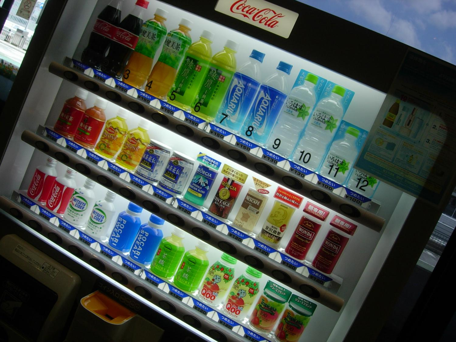 7 Strangest Vending Machines of Japan