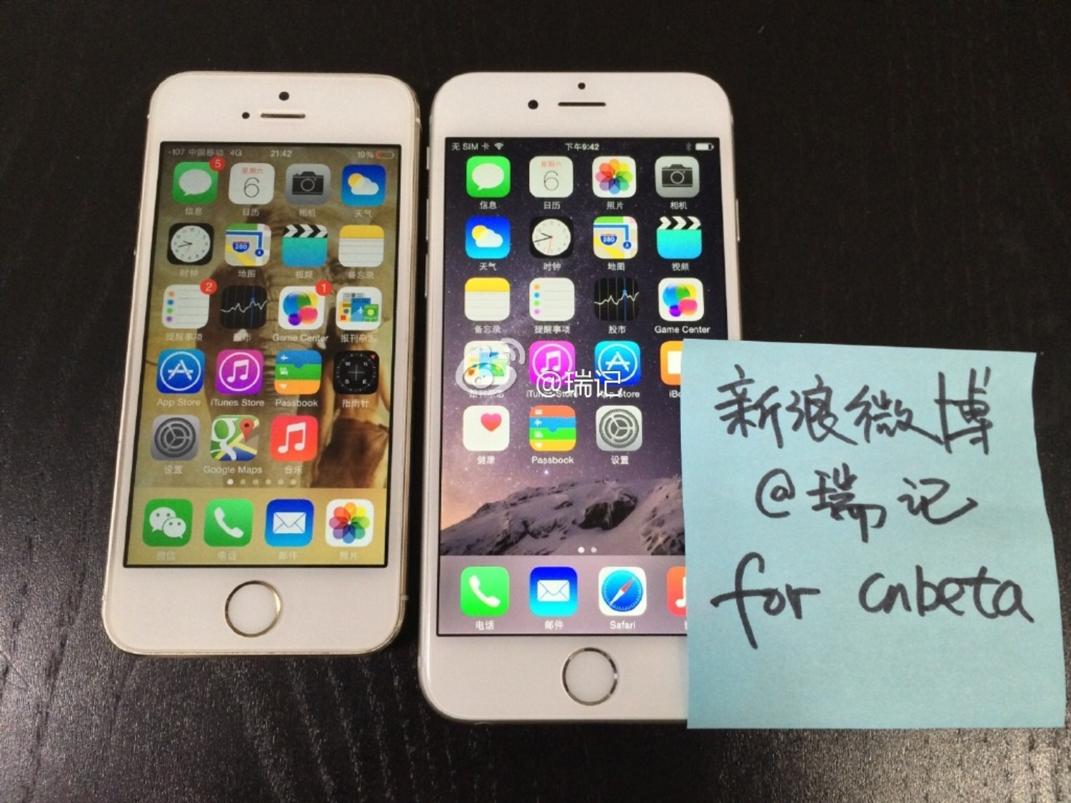 Leaked from China: The iPhone 6!