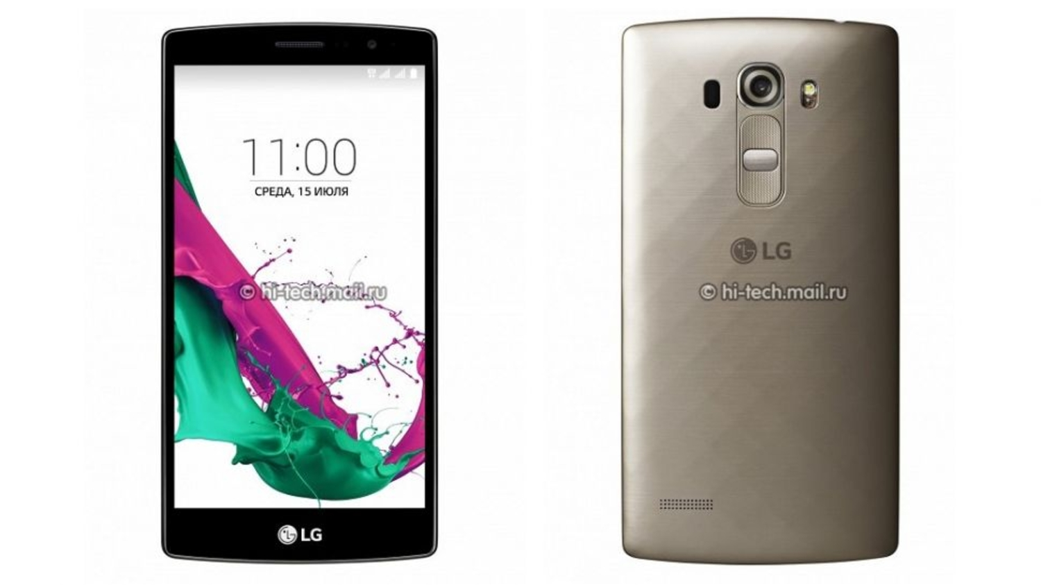 An All New LG G4 Variant Was Leaked!