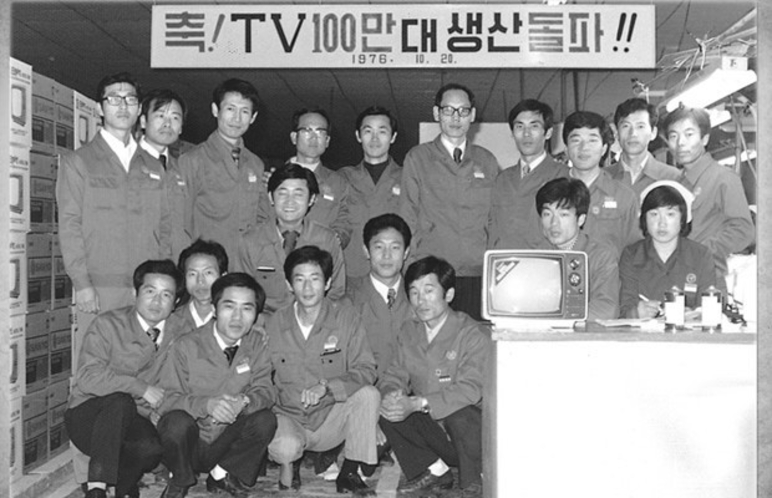 Samsung Old TV.jpg