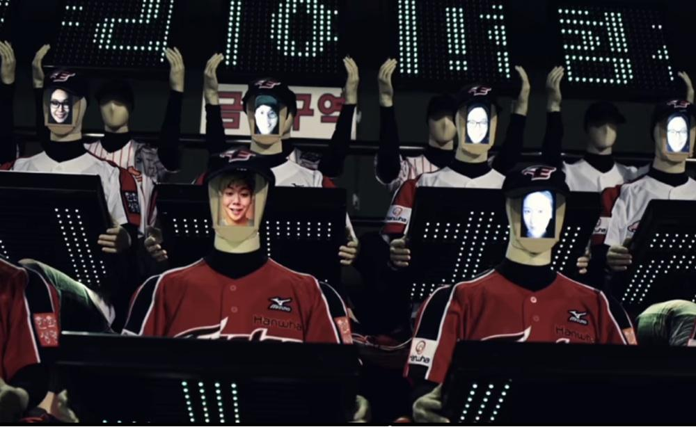 Korean Baseball Team Replaces Human Fans With Robots