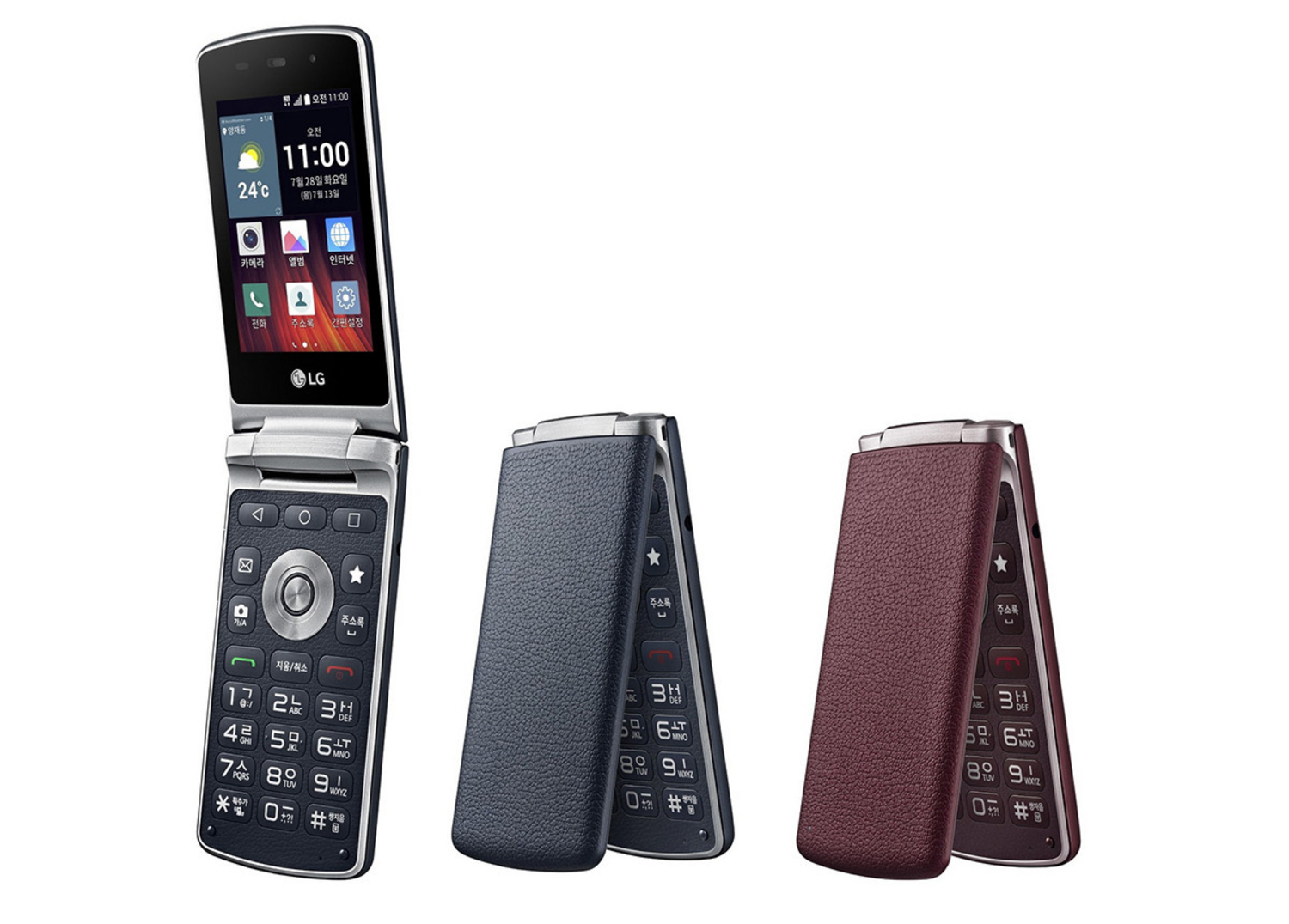 LG Wants To Bring Flip Phones Back!