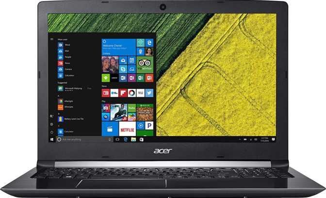 """Acer Aspire 5 15.6"""" Intel Core i7-7700HQ 2.8GHz / 8GB / 1TB HDD"""
