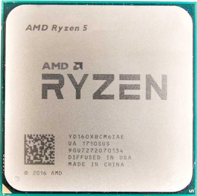 ≫ AMD Ryzen 5 1600X vs AMD Ryzen 5 2600X: What is the