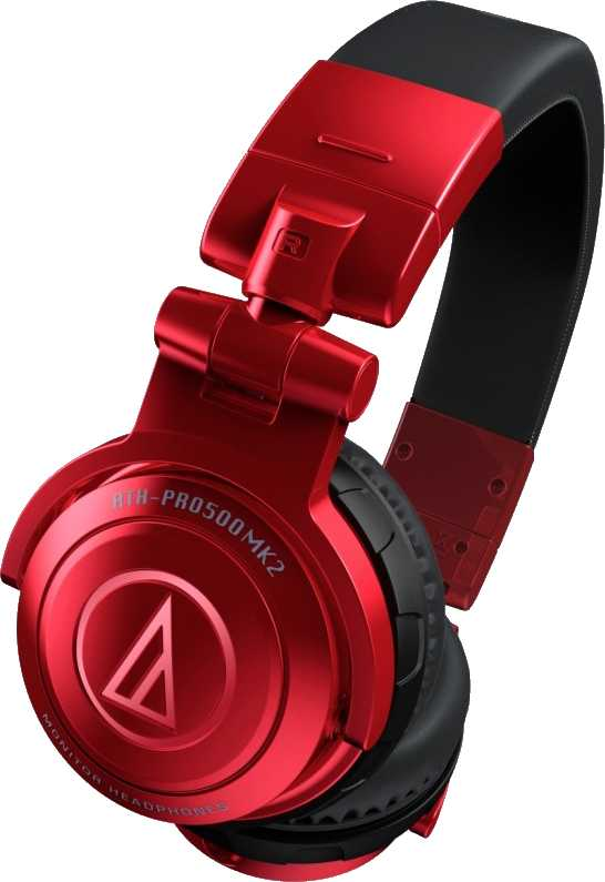 Audio TechnicaATH Pro500mk2