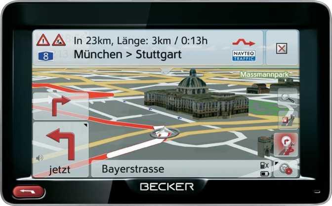 ≫ Becker Professional 50 LMU vs TomTom GO 500 | GPS navigation