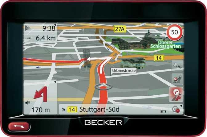 Becker Ready 50 LMU Plus