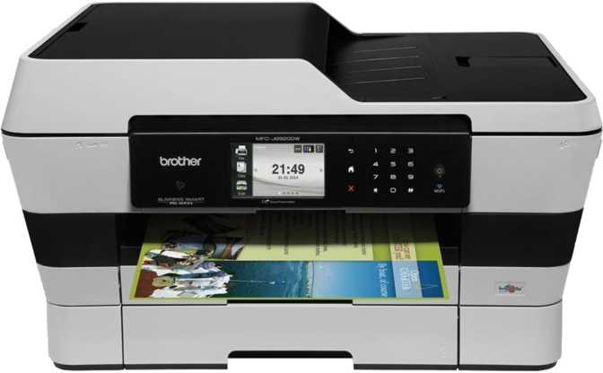 ≫ Brother MFC-J6920DW vs HP Officejet Pro 8600 Plus: What