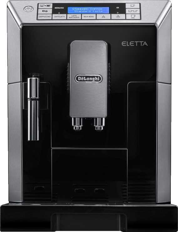 DeLonghi Eletta Plus ECAM 45.326
