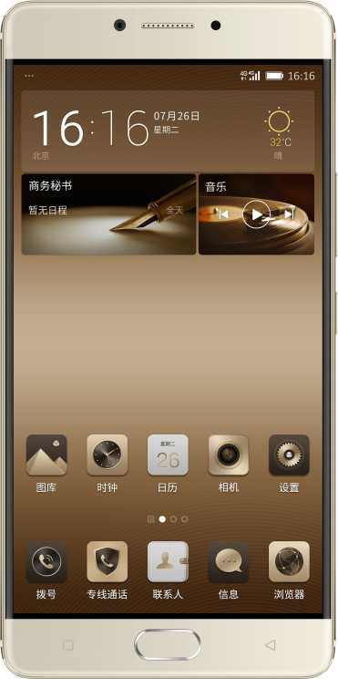 Gionee M6 Plus 64GB