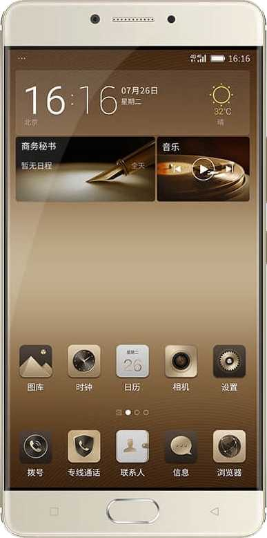 Gionee M6 64GB