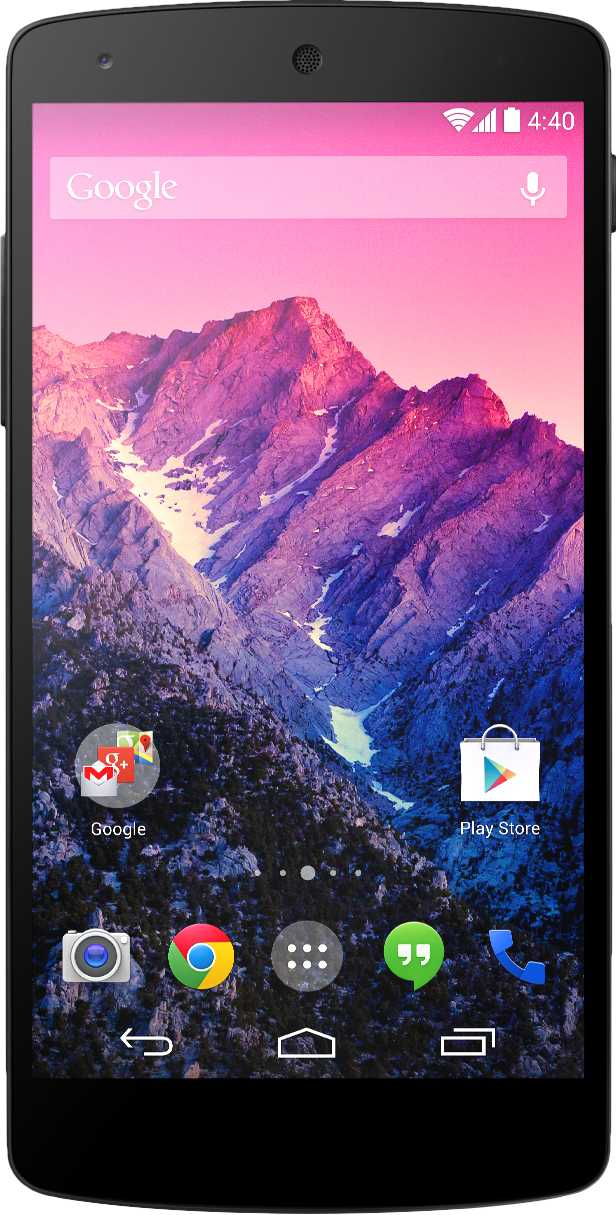 Google Nexus 5 Sort