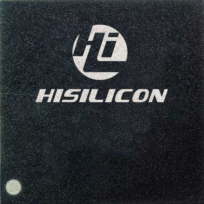 HiSilicon Kirin 659