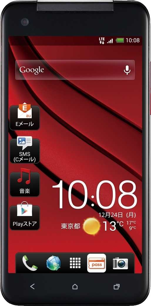 HTC J Butterfly (HTL21)