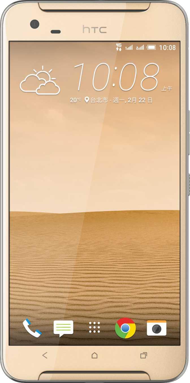HTC One X9 Dual SIM