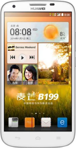 Huawei B199