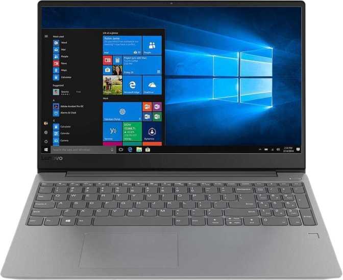 "Lenovo IdeaPad 330S 15.6"" Intel Core i5-7200U 2.5GHz / 8GB RAM / 256GB SSD"