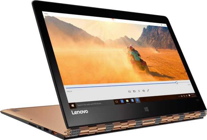 "Lenovo Yoga 900 Business Edition 13.3"" Intel Core i7-6560U 2.2GHz / 16GB / 512GB"